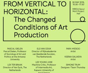 From Vertical to Horizontal – CCQO at MMCA Seoul, May 30